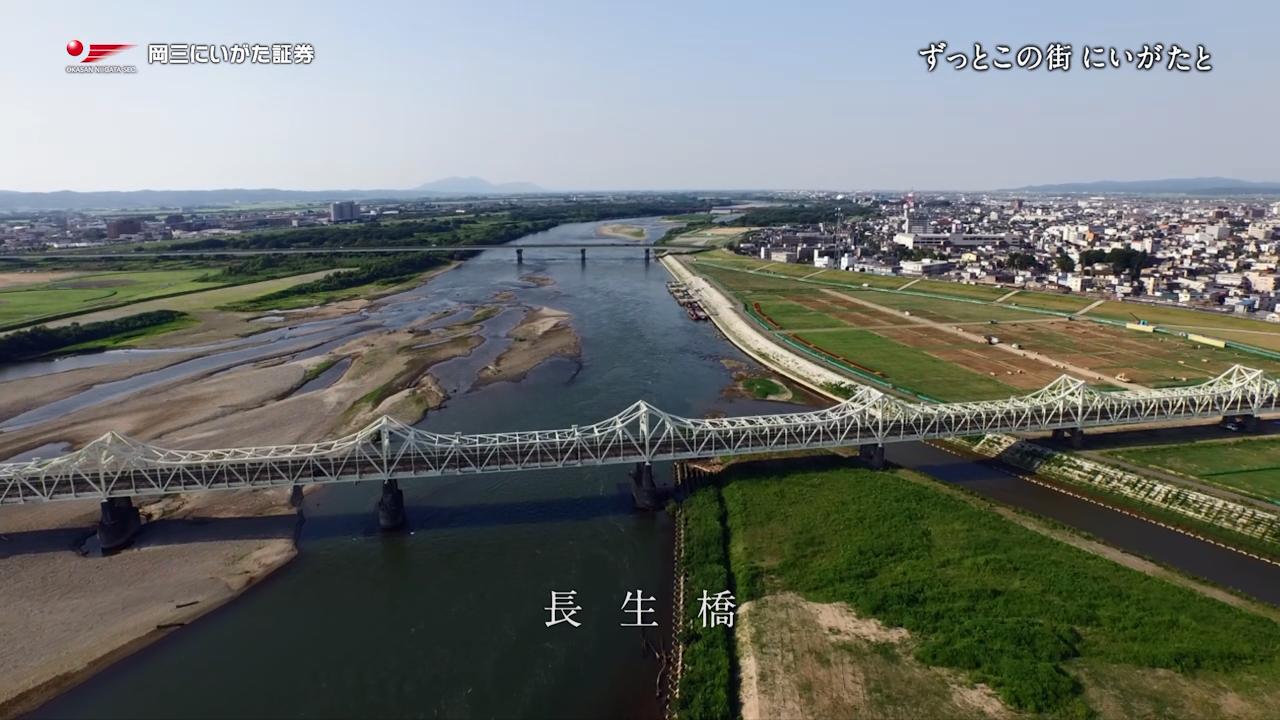 夏バージョン絵コンテ_6_長生橋