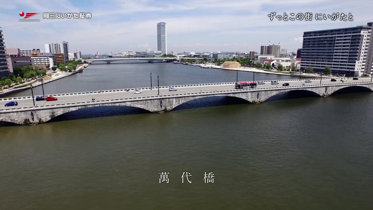 夏バージョン絵コンテ_8_萬代橋
